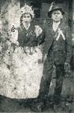 Kecskés(kómár) András és Petre Ilona